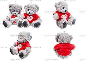 Плюшевый медвежонок «Тедди», в футболке, GC120018
