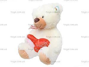 Медведь музыкальный «Валентинка», S-S38-3360/38, отзывы