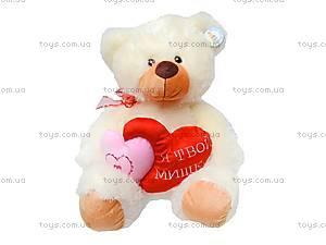 Медведь музыкальный «Валентинка», S-S38-3360/38, игрушки