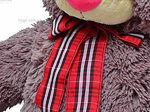 Медведь мягкий «Тедди», К015ТС, цена