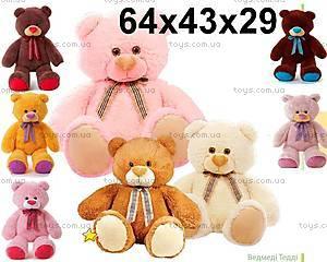 Медведь мягкий «Тедди», К015ТС, детские игрушки