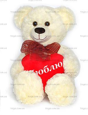 Мягкий медведь «Мика» с сердечком, MMK1U
