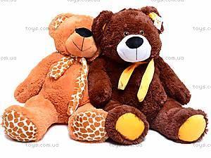 Медведь плюшевый «Love You», 4231, купить