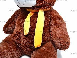 Медведь плюшевый «Love You», 4231, игрушки