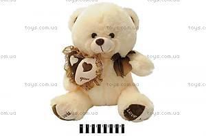 Медведь с сердцем музыкальный, 147040