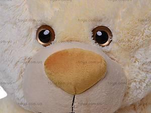 Медведь «Тедди гранд», К015В, цена