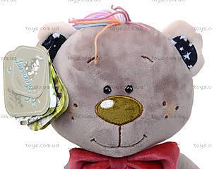 Мягкая игрушка «Медведь Вивьен», К383В, отзывы