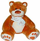 Медведик Мемедик бурый 80 см, ВЕ-0069, отзывы