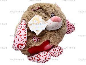 Медвежонок-круглик «Влюблённый», К322А, отзывы