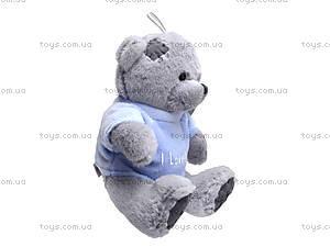 Мягкий медвежонок «Тедди», в футболке, GC98210, купить