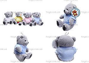 Мягкий медвежонок «Тедди», в футболке, GC98210