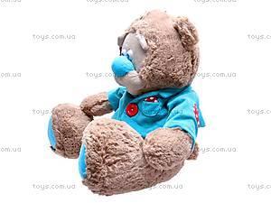 Медвежонок «Пьер», К185, купить