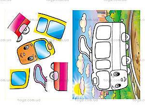 Детская аппликация «Мотоцикл», 3560, купить