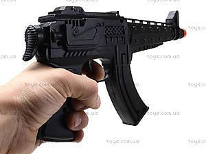 Механический пистолет для детей, 022, отзывы