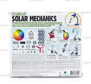 Механизмы на солнечной энергии, 00-03401, цена