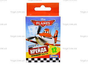 Мел цветной «Самолеты», 12 штук, 400117, отзывы