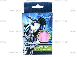 Мелки Max Steel, 12 штук, MX14-075K, отзывы