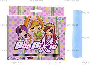 Мелки цветные для детей Pop Pixie,