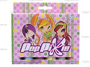 Мелки цветные для детей Pop Pixie, , отзывы