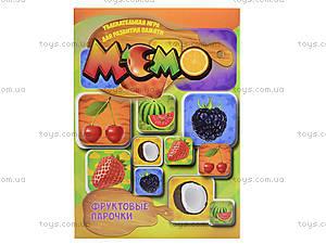Игра для детей «Фруктовые палочки», , купить