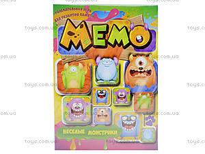 Игра-мемори «Монстрики», , отзывы