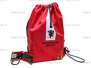 Мешок для обуви Manchester United, MTAB-UT1-883