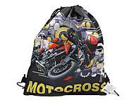 """Мешок для обуви """"Motocross"""" 40*33см, 2009M_, тойс ком юа"""