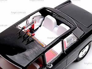 Металлическая машина, 833, toys.com.ua