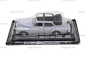 Металлическая машина ГАЗ М20, , фото
