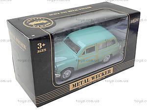 Металлическая модель машины, MKC728448, игрушка