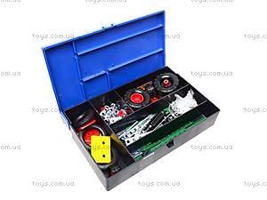 Металлический конструктор «Авто», 0625, игрушки