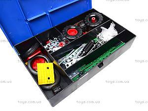 Металлический конструктор «Авто», 0625, детские игрушки