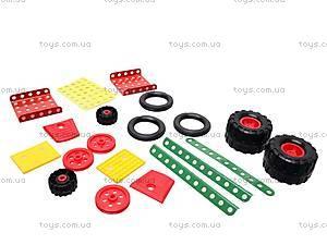 Металлический конструктор «Авто», 0625, магазин игрушек
