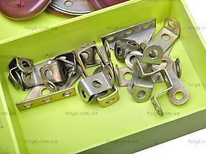 Металлический конструктор, большой, №4, детские игрушки