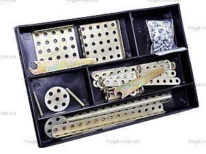 Металлический конструктор, маленький, №1, отзывы