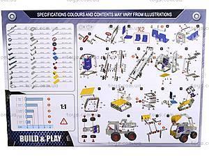 Металлический конструктор «Строительный кран», QZ232947, цена