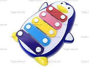 Металлический ксилофон «Пингвин», 20112A/.B, купить
