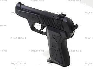 Металлический пистолет на пульках, 90-3., магазин игрушек