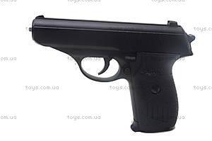 Металлический пистолет с пульками, P.15, отзывы