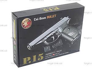 Металлический пистолет с пульками, P.15