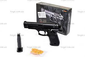Металлический пистолет, с пулями, G22