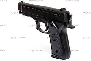 Металлический пистолет, с пулями, G22, фото