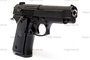 Металлический пистолет, с пулями, G22, отзывы