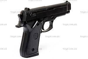 Металлический пистолет, с пулями, G22, цена