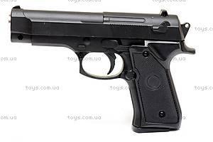 Металлический пистолет, с пулями, G22, игрушки