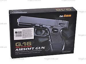 Металлический пистолет с пулями, G16, отзывы