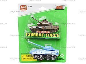 Металлический танк «Combat Force», 8869-12