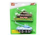 Металлический танк «Combat Force», 8869-12, отзывы