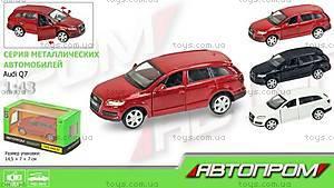 Металлическая машинка «Автопром» Audi Q7, 67305