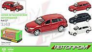 Металлическая машинка «Автопром» Audi Q7, 67305, купить